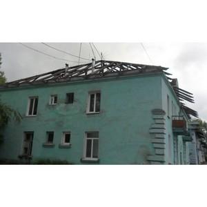 Амурские активисты ОНФ добиваются качественного ремонта крыши многоквартирного дома в г.Сковородино