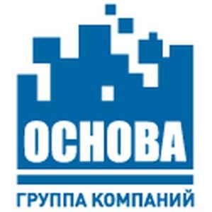 Воронежская ГК «Основа» готовится выбрать поставщиков мебели для своего отеля в Уфе