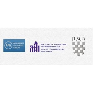 10 ежегодный банковско-экономический форум