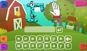 Детские ребусы на андроид
