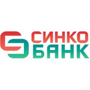 «Синко-Банк» объявляет о назначении Татьяны Жмеревой на должность Заместителя Председателя Правления