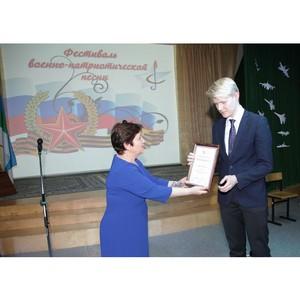 В Коми состоялось награждение лауреата всероссийского конкурса ОНФ «Образ будущего страны»