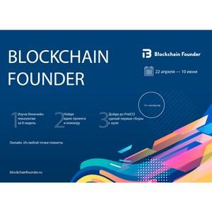 Blockchain Founder (+ Developer): освойте блокчейн-технологию с нуля за восемь недель