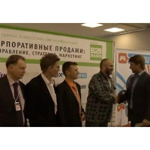 25-26 сентября компании B2Bbasis и Империя Форум проведут конференцию