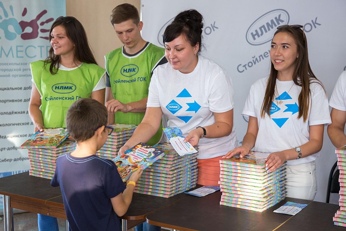 Стойленский ГОК организовал праздник для первоклассников