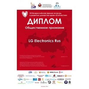"""Компания LG Electronics стала лауреатом премии """"СоУчастие – 2016"""""""