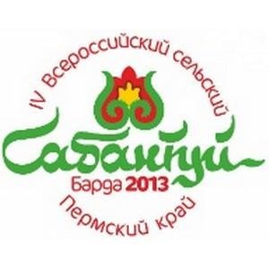 На Всероссийский Сабантуй в Барде приедут делегации из 19 регионов России