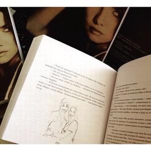 """""""Тот самый Дикий Ангел"""". Серия книг, которая дает возможность пережить эмоции сериала по-новому"""