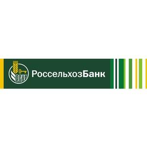 Курский филиал Россельхозбанка профинансирует уборочную кампанию в регионе