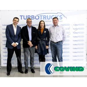 Компания VH — официальный дистрибьютор Covind