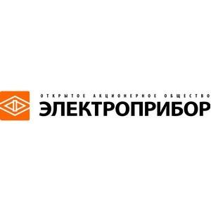 """В Чебоксарах состоялся технический семинар ОАО """"Электроприбор"""""""