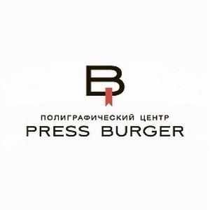 Новогодние сюрпризы от полиграфического центра «Пресс - Бургер»