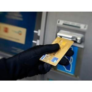 Полицейские Зеленограда задержали подозреваемого в краже денег с банковской карты