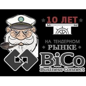 10 лет на тендерном рынке: группа компаний BiCo празднует свой день рождения!