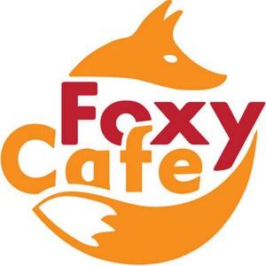 Новый формат - Foxy Cafe в Сумах