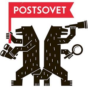 Postsovet.com: слухами земля полнится или профессиональный мониторинг соцмедиа