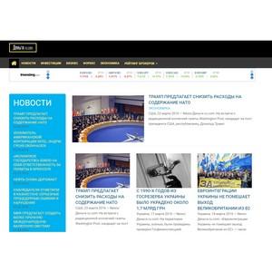 Деньги.ru.com – только свежая и эксклюзивная информация!