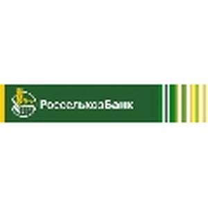 В Ульяновском филиале Россельхозбанка открыто 5 тысяч депозитов на сумму 1,5 млрд рублей