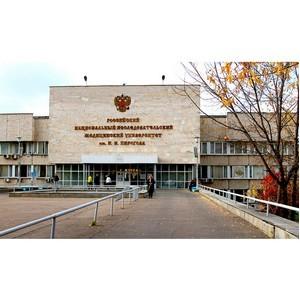 РНИМУ – первый международный ВУЗ в России