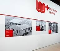 Viessmann продемонстрировал вступление в новое столетие на выставке ISH 2017 во Франкфурте-на-Майне