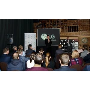 LG Electronics провела конференцию для специалистов в области промышленного кондиционирования