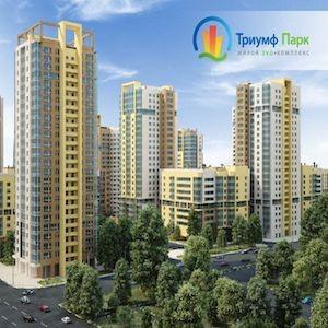 Инвестиции в недвижимость: выгодно и надежно