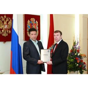 В Красноярском крае наградили лучших потребителей электроэнергии