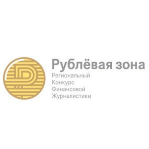 Рублевая зона ищет «Лучшее СМИ в жанре журналистского расследования на финансовом рынке»