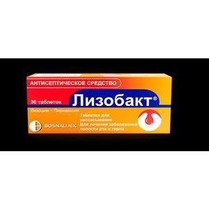 Препарат от боли в горле Лизобакт® стал номинантом премии