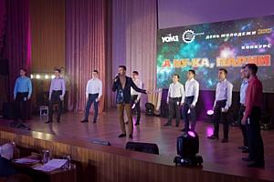 Конкурс «А ну-ка парни! – 2017» на АО «ПО «УОМЗ»