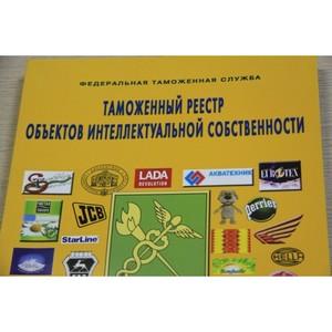 Омская таможня  - правообладателям: возможности при внесении товарных знаков в ТРОИС