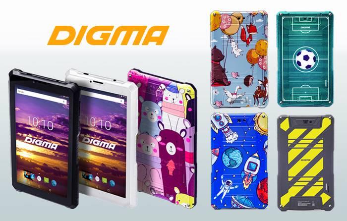 Digma выпустила детскую серию надежных планшетов со встроенным Power Bank