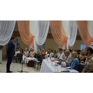 ОМК представила программу развития социального предпринимательства в Чусовом