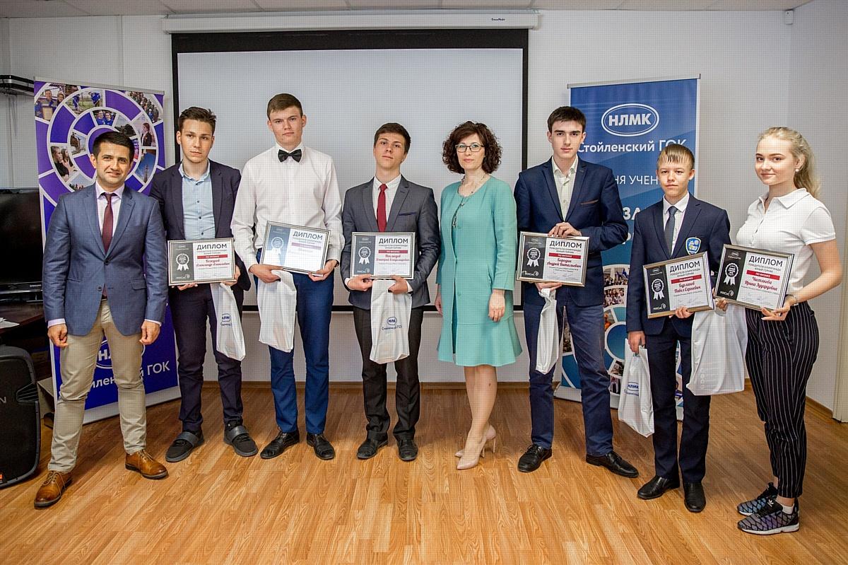 Стойленский ГОК наградил победителей олимпиады «Юный горняк»