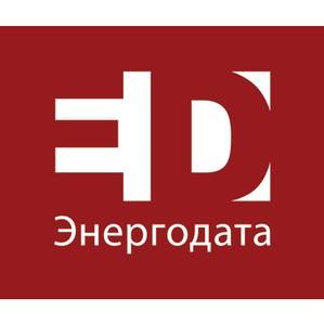 Сотрудники Энергодаты успешно прошли очередную сертификацию по решениям SAP
