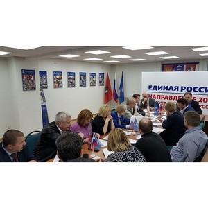 В СЗАО стартует новый партийный проект «Лучший двор»