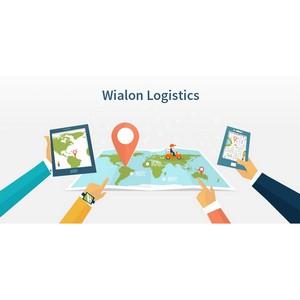 Wialon Logistics: новое логистическое решение от Gurtam