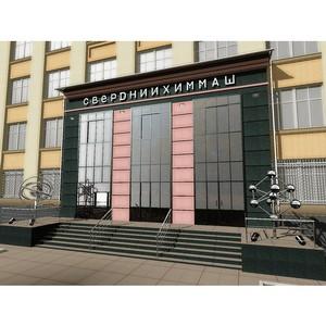 СвердНИИхиммаш завершил поставку участка сборки и герметизации твэлов для проекта Прорыв