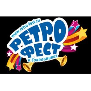 """Автомобильный фестиваль """"Ретро-Фест"""" в Сокольниках. 20-21 июля 2013г"""