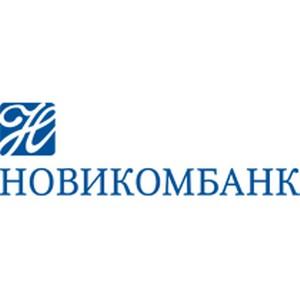 Новикомбанк получил гарантию от Государства свыше 1 млрд рублей