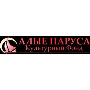 В Подмосковье пройдет уникальный международный проект «Лаборатория успеха»