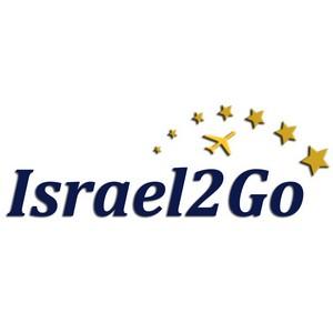 Конный туризм в Израиле вместе с Israel2Go