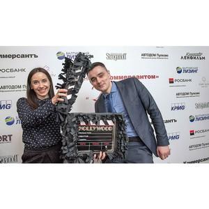 """""""Балтийский лизинг"""" — в проекте """"Кино с """"Коммерсантом"""""""