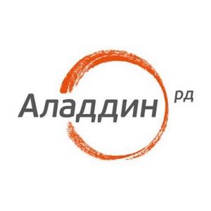 """Компания """"Аладдин Р.Д."""" представила свои продукты и решения на """"ИНФОТЕХ-2014"""""""