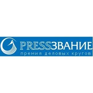 PressЗвание: Роль СМИ в развитии экономики, науке и технологиях