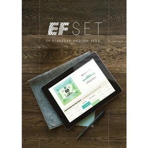 EF  выпустила бесплатный стандартизированный тест по английскому языку