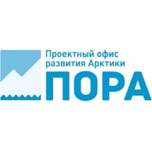 """Эксперты """"ПОРА""""на международной Экологической неделе Баренц-региона"""