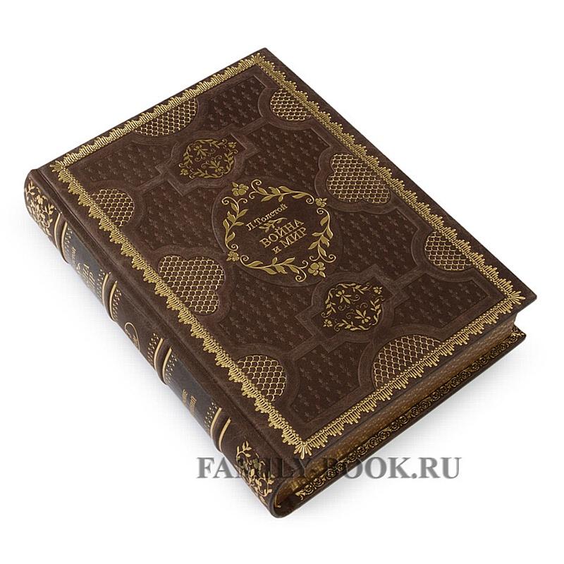 Война и мир в 4-х томах. Лев Толстой подарочное издание.