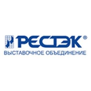 Международный фармацевтический форум и выставка IPhEB&CPhI Russia