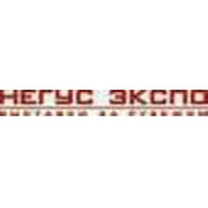 «Транспорт России 2012» занял 3500 кв. м